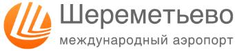 Бизнес авиация в Шереметьево